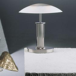 Nauticus Table Lamp (Satin White/Polished Nickel) - OPEN BOX