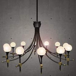 Bullarum SL-12 Chandelier