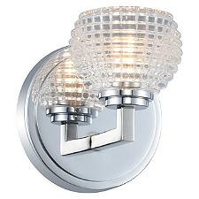 Marina LED Bathroom Wall Sconce