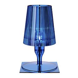 Take Table Lamp (Blue) - OPEN BOX RETURN