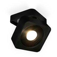 Solo LED Directional Wall / Flushmount Light