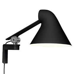 NJP Adjustable Wall Sconce (Black/2700K) - OPEN BOX RETURN