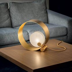 Sound Table Lamp