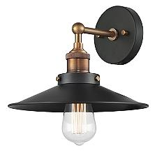 Bulstrode's Workshop Conic Wall Sconce