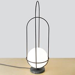 Orbit Table Lamp