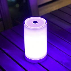 Hokare Tub Table Lamp