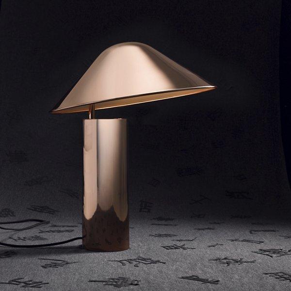 Damo Table Lamp