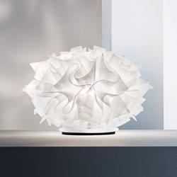 Veli Couture Table Lamp
