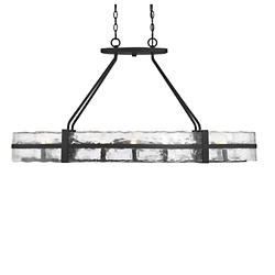 Hudson Linear Suspension