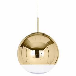 Mirror Ball Pendant Light (Gold/15.7 In D) - OPEN BOX RETURN