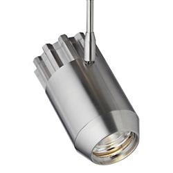 Veryon LED 2700K Directional Head