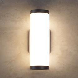Gage 15 LED Outdoor Wall Sconce