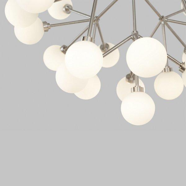 Mara LED Chandelier