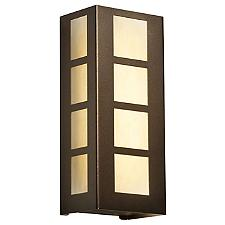 Modelli 15332 LED Outdoor Wall Sconce