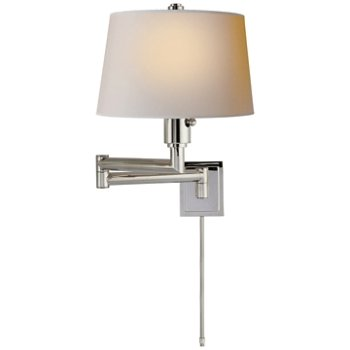 Chunky Swing Arm Wall Sconce