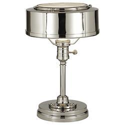 Henley Task Lamp