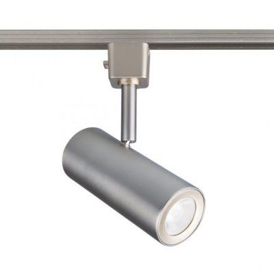 Track Lighting Light Fixtures