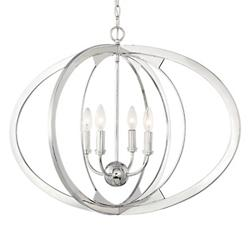 Amherst 4-Light Chandelier