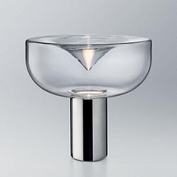 Aella Mini LED Table Lamp