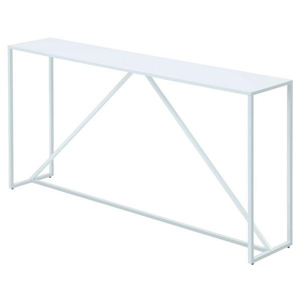 Strut Console Table
