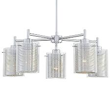 Grid II Chandelier