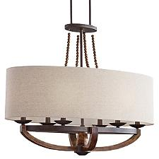 Adan Oval Chandelier