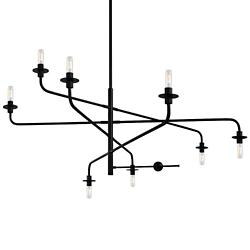 Atelier 8-Light Pendant Light (8 Lights) - OPEN BOX RETURN
