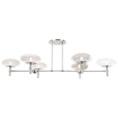 Access Lighting Linear Suspension